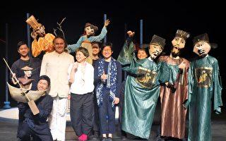 改編自安徒生童話《夜鶯》,結合中國特色傳統「懸絲偶」、「杖頭偶」與創新的「連體偶」,作品在波蘭引起轟動。(黃玉燕/大紀元)