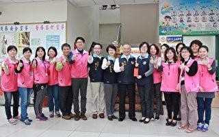 竹南鎮衛生所入圍 第九屆「政府服務品質獎」