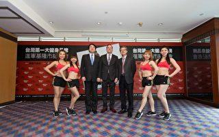 基隆市长林右昌、台航董事长刘文庆与World Gym台湾区总裁柯约翰(John Caraccio)共同宣布:World Gym健身俱乐部将进驻基隆市。(基隆市政府提供)
