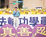台北市议员张茂楠。(陈柏州/大纪元)
