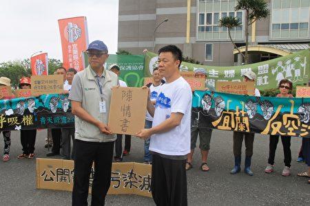 民眾團體向環保局遞交陳情書。(郭千華/大紀元)