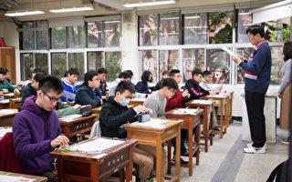 大学考招方案 后年学测考科5选4