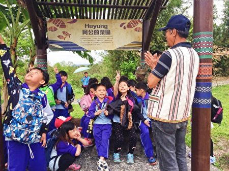 传统原民的Hayung阿公菜园。(宜兰县政府提供)