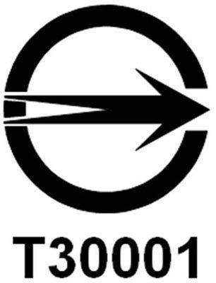 """""""抛弃式及简易型打火机""""商品检验标识。(标检局基隆分局提供)"""