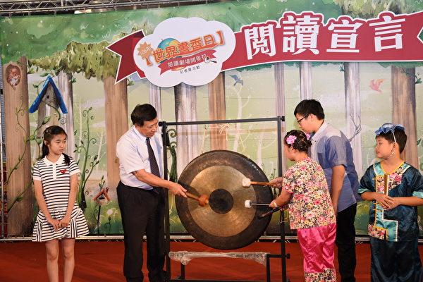 小小說書人和南投縣副縣長陳正昇(左2)一起為「說書小棧」開鑼。(南投縣政府提供)
