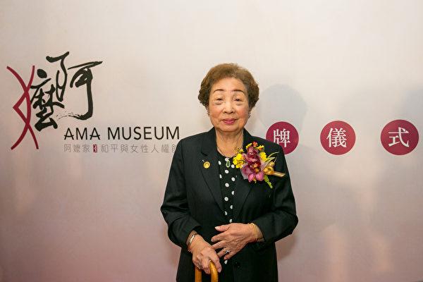 陳蓮花阿嬤去年出席「阿嬤家–和平與女性人權館」揭牌儀式。(婦援會提供)