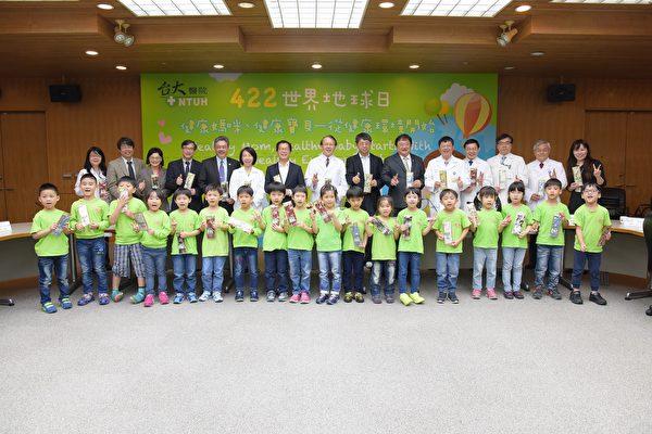 響應422世界地球日,台大醫院今(21)日舉辦「健康媽咪健康寶貝—從健康環境開始」記者會,提醒民眾生活中仍處處潛藏塑化劑威脅。(台大醫院提供)