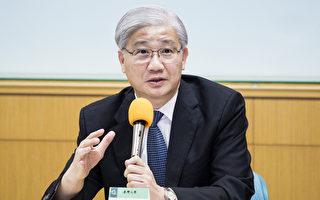 楊泮池任期至6月21日截止,之後將由代理校長接掌校務運作。(大紀元資料照)