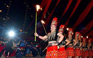 火把節是雲南的傳統節慶活動。(桃市府/提供)