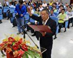 屏东市新任市长程清水宣誓就职。(屏东市公所/提供)