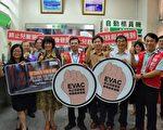 """屏东8邮局24日至29日设限时捐款箱,响应世界展望会""""终止儿童受暴""""行动。(台湾世界展望会/提供)"""