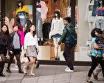 台湾经济从去年下半年起逐步回温,民间消费有望因此受惠,不过政府部门和民间机构对今年第一季的民间实质消费成长率预估仍偏保守。(陈柏州/大纪元)