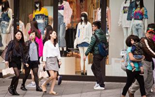 台灣經濟從去年下半年起逐步回溫,民間消費有望因此受惠,不過政府部門和民間機構對今年第一季的民間實質消費成長率預估仍偏保守。(陳柏州/大紀元)