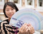 新台幣匯率升破兩年半新高,首見2字頭,匯市26日早盤在外資湧入下,盤中一度升破1.64角,突破30元整數大關,最高達29.988元。(陳柏州/大紀元)