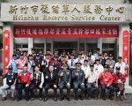 新竹後備指揮部舉辦「106年資深青溪幹部回娘家」活動。(新竹後備指揮部提供)