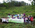 永續精銳聯盟於認養造林地合影。(羅東林管處提供)