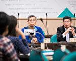 台大公衛學院副院長詹長權(右1)27日率研究團隊公布研究結果,結果顯示台西村民癌症發生與六輕營運顯著相關。(陳柏州/大紀元)