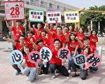 家扶社工走上街头宣导儿童保护观念。(徐乃义/大纪元)
