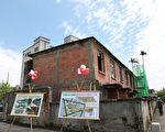 宜兰市文化廊道开工 整修红砖屋宿舍群。(宜兰市公所提供)