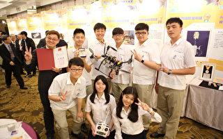 新北市光仁高级中学团队研发搭载水箭的无人机,将可延伸用于急救灭火使用。(新北市府/提供)