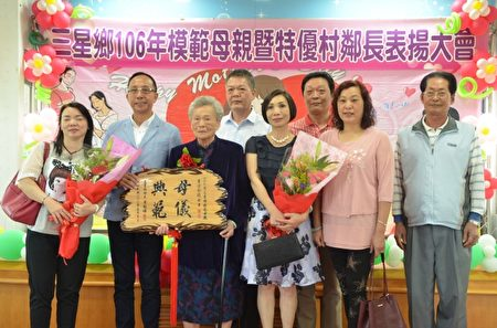 三星鄉雙賢村李方含賬女士高齡90歲母親接受鄉公所表揚。(曾漢東/大紀元)
