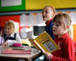 打造课堂包容环境 帮助思维反应慢的学生