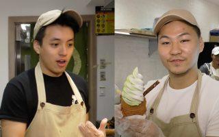 老闆楊雨(左)和陳吉米(右)。 (韓瑞/大紀元)