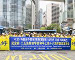 """25日上午11点半,韩国近百名法轮功学员在中共驻韩大使馆前召开了记者会,纪念""""四二五""""和平上访十八周年。(全景林/大纪元)"""
