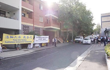 悉尼法轮功学员在中国驻悉尼领事馆前请愿,呼吁释放三月份在陕西省被绑架的六十多名法轮功学员。(燕楠/大纪元)