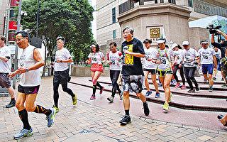今年是六四事件28周年,香港支聯會昨日舉行毋忘六四長跑,由石硤尾的六四臨時紀念館,跑到中聯辦。圖為參與人士經過銅鑼灣時代廣場。(蔡雯文/大紀元)