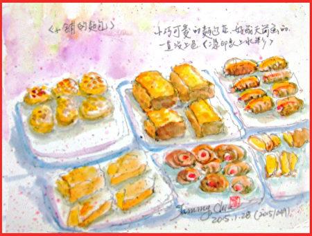 淡彩速写 / 各式美味面包(图片来源:作者 邱荣蓉 提供)