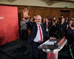 工党领袖科尔彬在伦敦市中心的Assembly Hall发表大选宣传期间的首篇演说。(Jack Taylor/Getty Images)