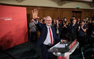 英國大選 工黨许诺:取消硬脫歐計畫