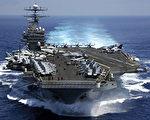 川习会后,美国卡尔文森号航母战斗群开往日本海,中国派出数万军队接近中朝边境,而北韩则要继续核试验和洲际导弹发射。一时间朝鲜半岛战云密布。(U.S. Navy via Getty Images)