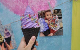 紫薯冰淇淋。 (韓瑞/大紀元)