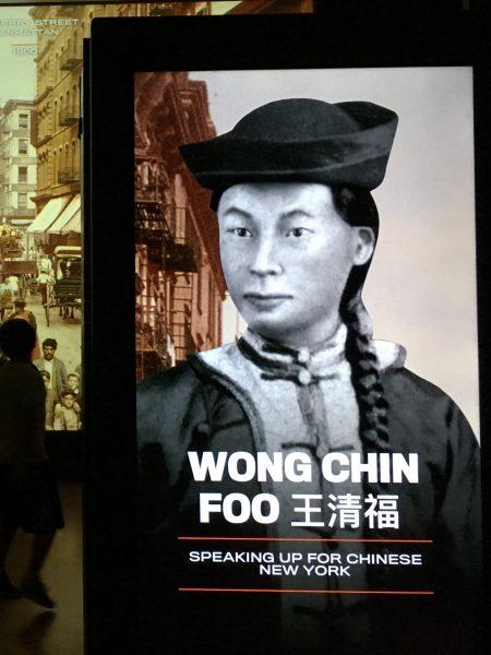 其中晚清时期来纽约留学的王清福(Wong Chin Foo)被选作华人的代表人物。博物馆专门为他设了人物介绍。