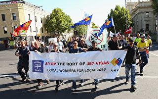 分析显示:澳457签证被滥用 改革势在必行
