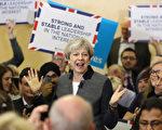 保守党领袖、首相特蕾莎•梅在Dudley的保守党俱乐部发表巡回演说。 (Chris Radburn - WPA Pool/Getty Images)