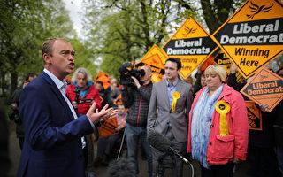英國大選 自民黨成員激增