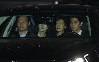 朴槿惠被捕後 吃1美元牢飯 住12平米牢房
