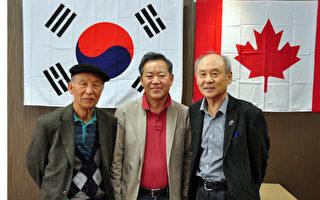 4月13日,韓國社區在多倫多開新聞會,呼籲國際社會關注韓國局勢。左起:北韓人權理事會會長Kyung B. Lee、韓國律師協會前主席、律師Pyung Woo Kim、保存大韓民國基金會多倫多分會共同主席Young Rin Ryu。(周行/大紀元)