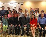 为抗癌尽一份心力,美洲台湾客家联合会将在8月6日举办一场台美文化慈善音乐会。(袁玫/大纪元)