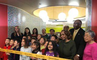法拉盛圖書館新兒童閱覽室剪綵。 (林丹/大紀元)