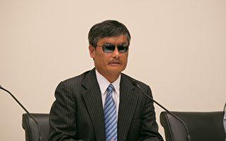 陳光誠表示,中共的惡行罄竹難書,《九評共產黨》讓中共原型畢露。(李莎/大紀元)