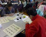 比赛场上,孩子们聚精会神,一撇一捺都写得很认真。 (蔡溶/大纪元)