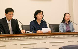 王春彥(中)在研討會上詳細講述了她在看守所﹑監獄被強迫做奴工的經歷。(李莎/大紀元)