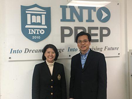 成功开办了7年辅导学校的Alison 和Bon Koo古先生和太太最新创办了INTO PREP辅导学校(图由Alison Koo提供)