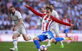 马德里德比战比赛结束前,法国球星列里兹曼为马竞打进扳平比分进球瞬间。 (Gonzalo Arroyo Moreno/Getty Images)