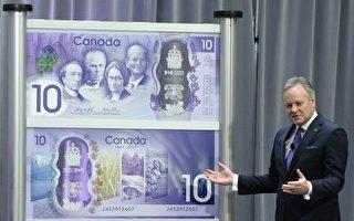 加拿大新版10元紙幣 國父剪髮了?