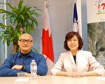 台湾导演陈志汉(左)和驻多伦多台北经济文化办事处处徐咏梅。(伊铃/大纪元)